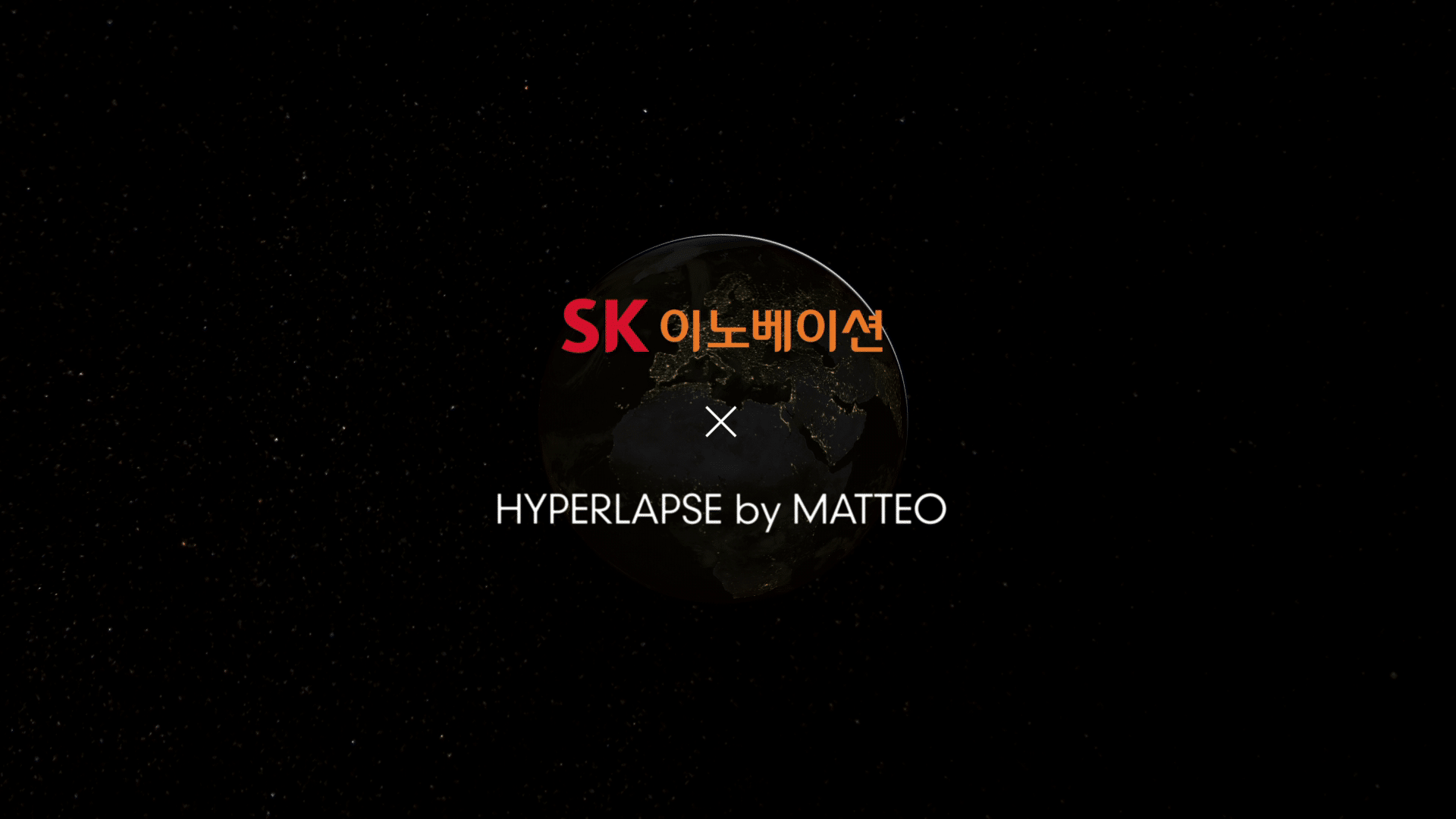 SK Innovation - Campaign